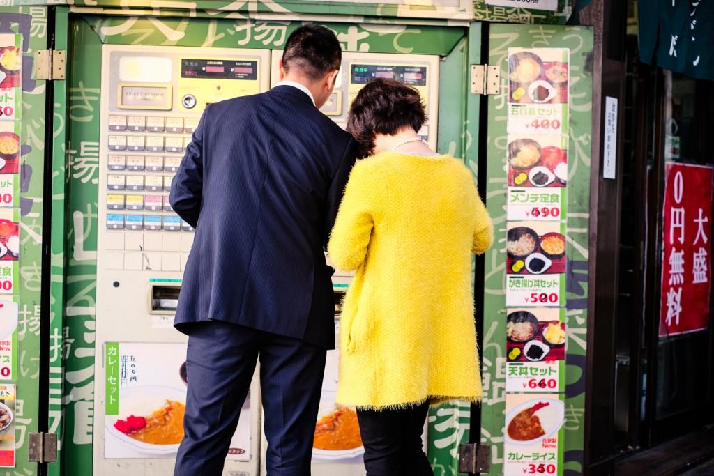 vending machine(c)2015JASONWELCH